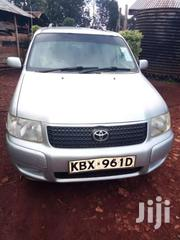 Toyota Succeed | Cars for sale in Nyeri, Karatina Town