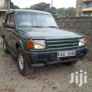 Land Rover Discovery, Buy And Drive | Cars for sale in Nairobi, Mountain View