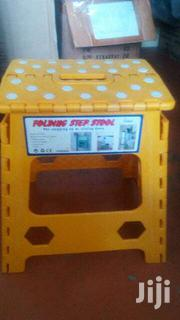 Foldable Plastic Stool | Furniture for sale in Mombasa, Tononoka