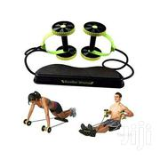 Revoflex Xtreme Fitness Exercise Trainer - Green & Black | Sports Equipment for sale in Nairobi, Nairobi Central