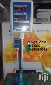 Generic 30KG Digital Scale | Manufacturing Equipment for sale in Nairobi, Nairobi Central
