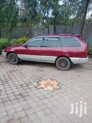 G Touring , Single Owned Since Importation, Accident Free, Great | Cars for sale in Kajiado, Ngong