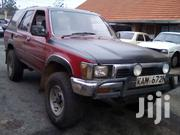 Toyota Surf 1998 Red | Cars for sale in Nairobi, Woodley/Kenyatta Golf Course
