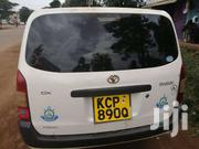 Probox Bought In 2018. | Cars for sale in Kisumu, Central Kisumu