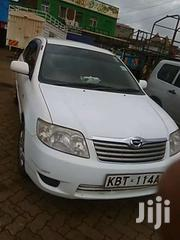 Toyota Corolla 2005 White | Cars for sale in Meru, Municipality