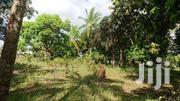 Diani Beach ¼ Acre Plot 1.850.000 | Land & Plots For Sale for sale in Kwale, Ukunda