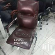 Executive Office Seat | Furniture for sale in Nairobi, Nairobi South