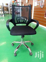 Office Mesh Chair. | Furniture for sale in Nairobi, Nairobi Central