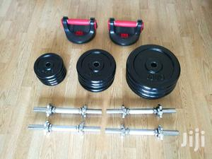 Quality New Gym Weights Plus Gym Equipment