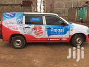 Pasteurized Milk | Meals & Drinks for sale in Kiambu, Juja