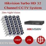 32 Channel Hd Cctv System | Cameras, Video Cameras & Accessories for sale in Machakos, Syokimau/Mulolongo