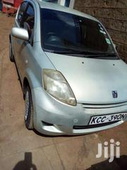 Toyota Passo 2008 Gold | Cars for sale in Nyeri, Karatina Town