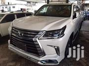 Lexus LX 570 | Cars for sale in Mombasa, Port Reitz