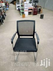 Office Waiting Chair | Furniture for sale in Nairobi, Nairobi South