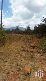 Read Soil For Sale | Land & Plots For Sale for sale in Kiambu, Gatuanyaga