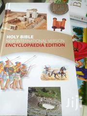 Holy Bible - Encyclopedia Edition | Books & Games for sale in Nairobi, Nairobi Central