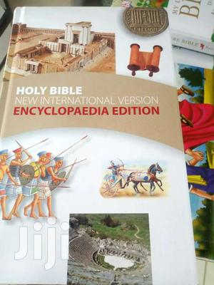 Holy Bible - Encyclopedia Edition
