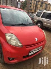 Toyota Passo Very Clean | Cars for sale in Nyandarua, Charagita