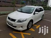 Toyota Fielder Kcn | Cars for sale in Nairobi, Nairobi Central