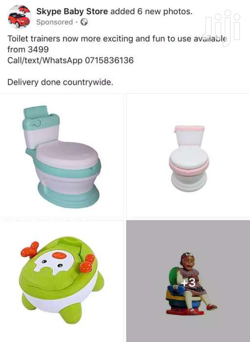 Archive: Baby Training Potty