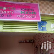 Salon And Beauty Shop | Commercial Property For Sale for sale in Nairobi, Kawangware
