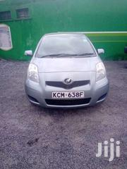 Toyota Vitz On Sale | Cars for sale in Nairobi, Embakasi