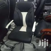 COMFY OFFICE CHAIR | Furniture for sale in Nairobi, Nairobi West