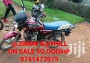 BAJAJ BOXER NEGOTIABLE | Motorcycles & Scooters for sale in Nairobi, Nairobi Central