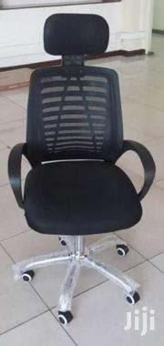 Executive Mesh Chair With Headrest Ksh 8,500 With Free Delivery | Furniture for sale in Nairobi, Nairobi West
