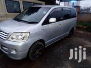 TIP TOP CONDITION NOAH FOR SALE | Cars for sale in Nairobi, Nairobi Central