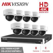 8 Channnel Cctv System | Cameras, Video Cameras & Accessories for sale in Machakos, Syokimau/Mulolongo