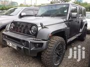 JEEP WRANGLER | Cars for sale in Nairobi, Nairobi Central