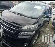 Toyota Vellfire | Cars for sale in Mombasa, Port Reitz