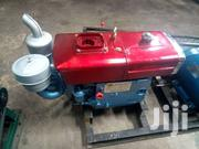 Engine 16 And 18 Hp ( F/ HORSE ) | Farm Machinery & Equipment for sale in Nairobi, Nairobi South