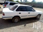 Quick Sale | Cars for sale in Nakuru, London