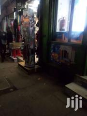Small Front Cosmetics/ M-pesa Shop To Let, Mfangano Street Nairobi | Commercial Property For Sale for sale in Nairobi, Nairobi Central