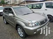 4*4 Nissan Xtrail Best Deal | Cars for sale in Nairobi, Parklands/Highridge
