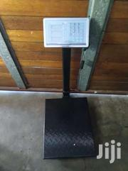 Brand New 300kg Platform Weighing Scale | Home Appliances for sale in Nairobi, Nairobi Central