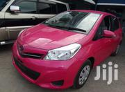 Toyota Vits Jewela | Cars for sale in Mombasa, Port Reitz