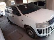 Car For Sale | Cars for sale in Kajiado, Kitengela