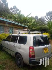 Toyota Succeed | Cars for sale in Kirinyaga, Kerugoya