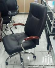 Executive Office Leather Chair | Furniture for sale in Nairobi, Nairobi Central