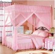 Flat Top Mosquito Net   Home Accessories for sale in Nairobi, Mwiki