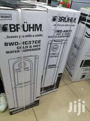 Bruhm Dispenser Hot And Cold BWD-HC37CE | TV & DVD Equipment for sale in Nairobi, Nairobi Central