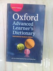 NEW OXFORD DICTIONARY  +    TOP MARK KCSE REVISION BIOLOGY, | Accessories for Mobile Phones & Tablets for sale in Embu, Kyeni South