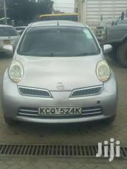 Nissan March 2010 Gray   Cars for sale in Nairobi, Nairobi South