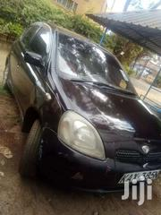 Toyota Vitz | Cars for sale in Nakuru, London
