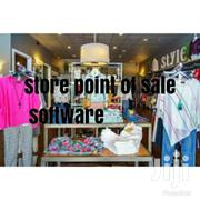 Shop Store Supermarket Point Of Sale Pos Software   Building Materials for sale in Tharaka-Nithi, Chogoria