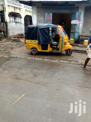 Piaggio Petrol 2013 Yellow | Motorcycles & Scooters for sale in Mombasa, Majengo