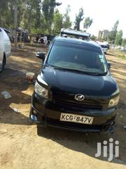 Toyota Voxy 2009 Black | Cars for sale in Nairobi, Karen